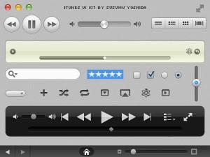 Mac OS X iTunes GUI Mockup (PSD)