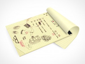 PSD Mockup Open Office Stationary Lined Sketch Pad