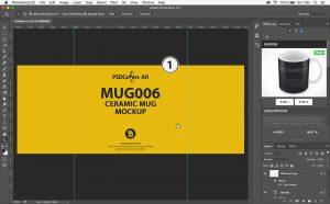 PSDCovers MUG006 Template with custom artwork